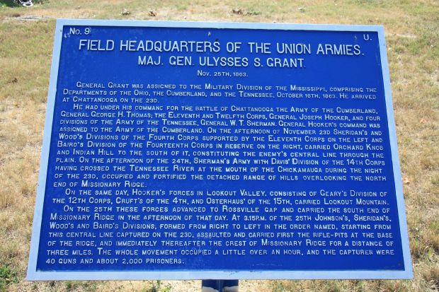 FIELD HEADQUARTERS OF THE UNION ARMIES MEMORIAL PLAQUE