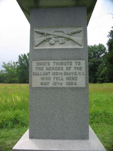 126TH OHIO VOLUNTEER INFANTRY WAR MEMORIAL
